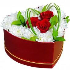 Коробка Сердце для тебя